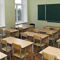 отделка школ в Искитиме